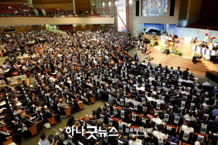 명성교회 총회 사진.jpg