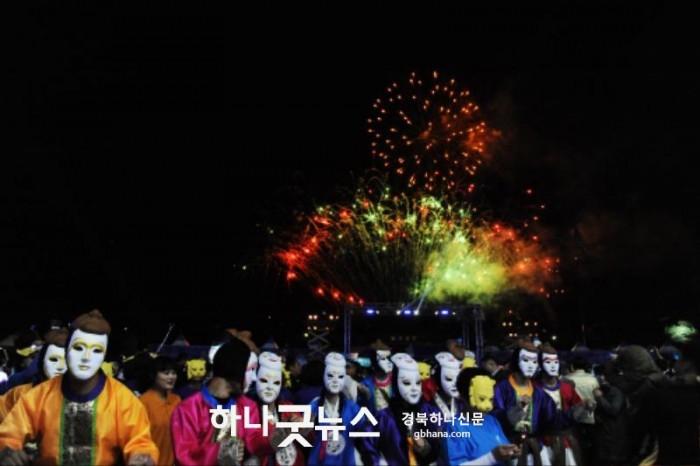 0928 축제 개막 (5).JPG