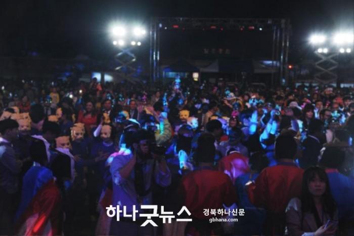 0928 축제 개막 (6).JPG