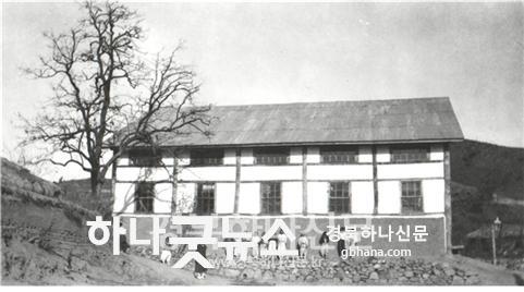 로고-안동교회 옛건물.jpg
