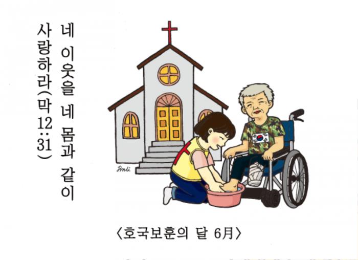 만평(6.28).png