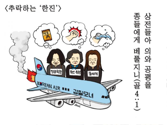 만평(6.1).png