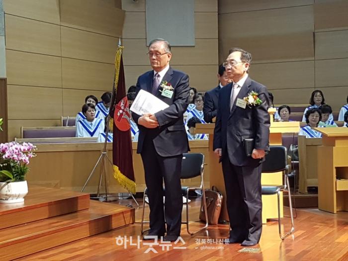 공로목사 최창동 목사(봉산)와 최갑도 목사(성내).png