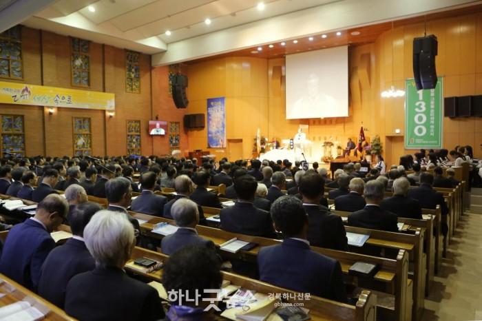 제134회 경서노회가 10월 15일~16일 상주교회당에 열렸다..jpg
