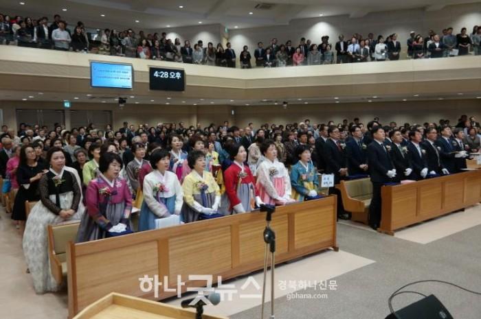 인동동부교회 위임 및 임직식 (사진제공=임만조 장로).JPG