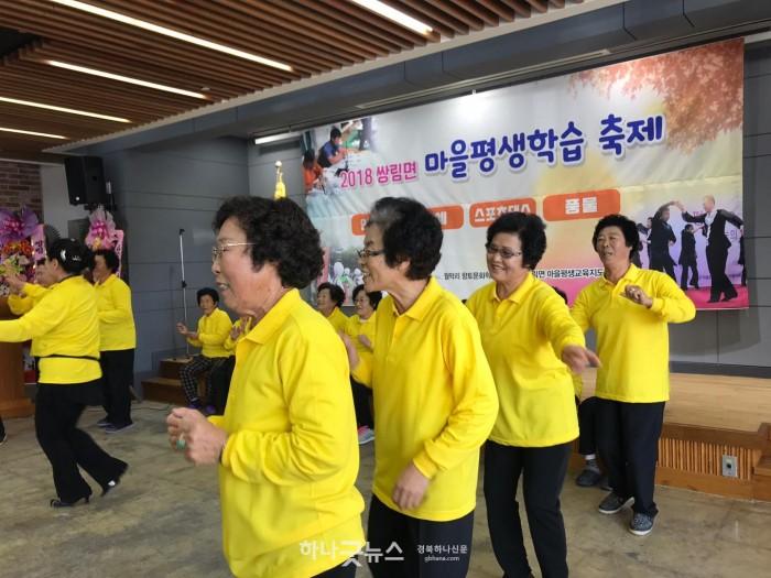 쌍림면, 주민과 함께하는 마을평생학습축제 개최 (2).jpg