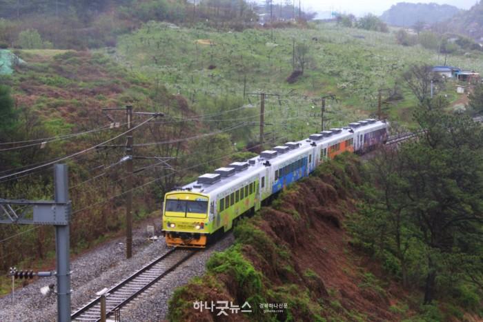 경북나드리열차.JPG
