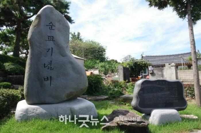 ▲김제 만경교회 순교기념비.jpg
