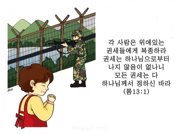일괄편집_만평.jpg