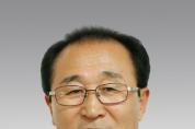 [크기변환]윤형구 장로님 사진.png