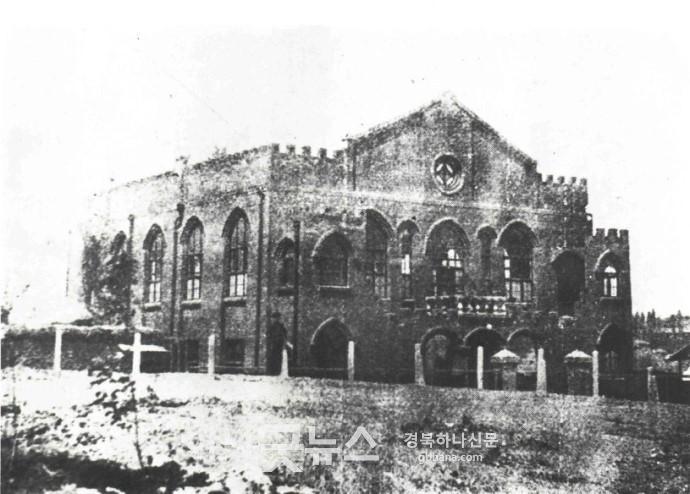 대구남산교회.jpg