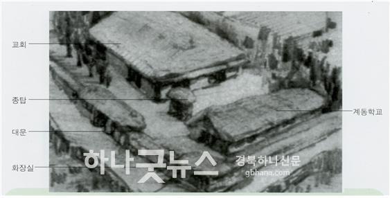 계동학교, 사월교회.jpg