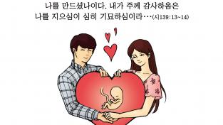 156호 만평.png