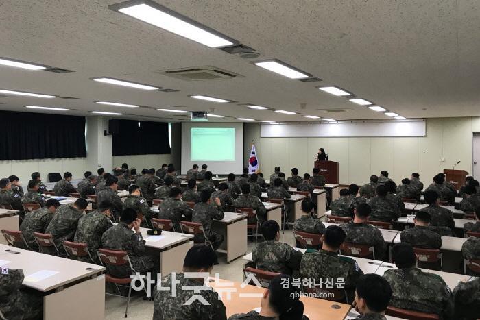 사본 -[건강증진과]육군부대 절주교육2.jpg