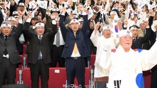 사본 -대한민국임시정부수립100주년 기념식.jpg
