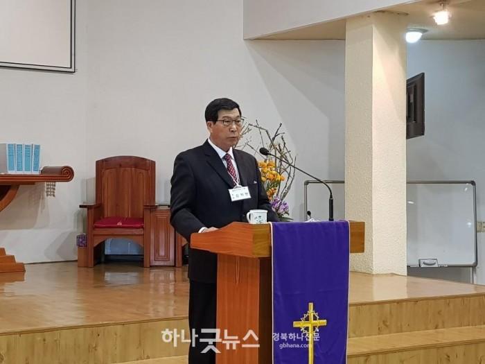 김치현 장로.jpg