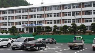 사본 -경상북도 동부청사.jpg