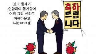 만평 최종.png