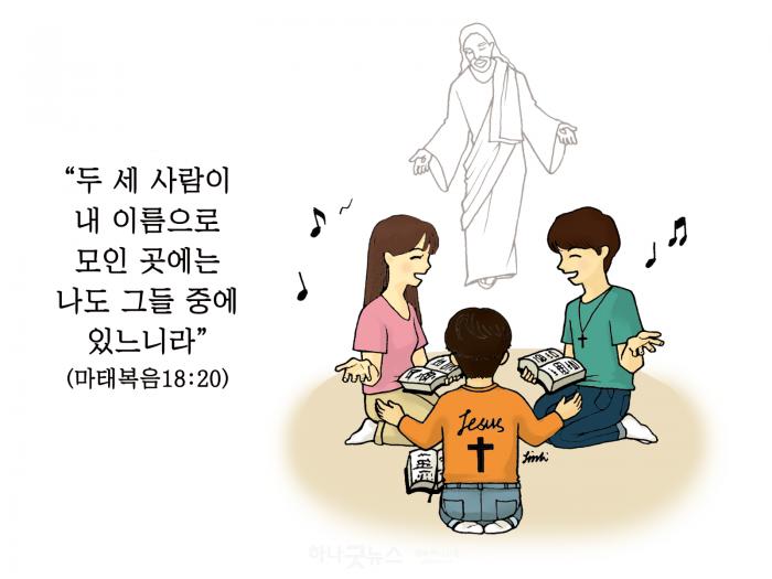 160호 만평.png