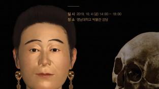 경산시 - 학술대회 포스터 (1).jpg
