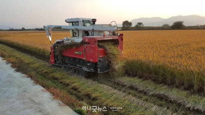 [기술보급과]고품질 생산 Rice! 적기수확으로 Nice!.jpg