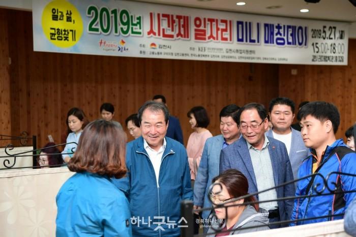 10일 14일 『구인․구직 미니 매칭 데이』 개최!!!-일자리경제과(사진2).jpg