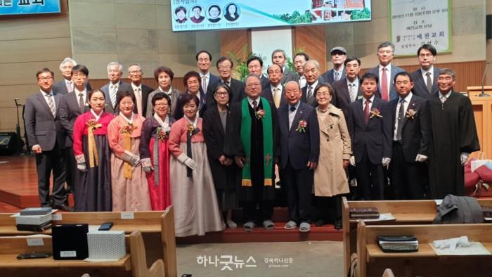 2. 예천교회.jpg