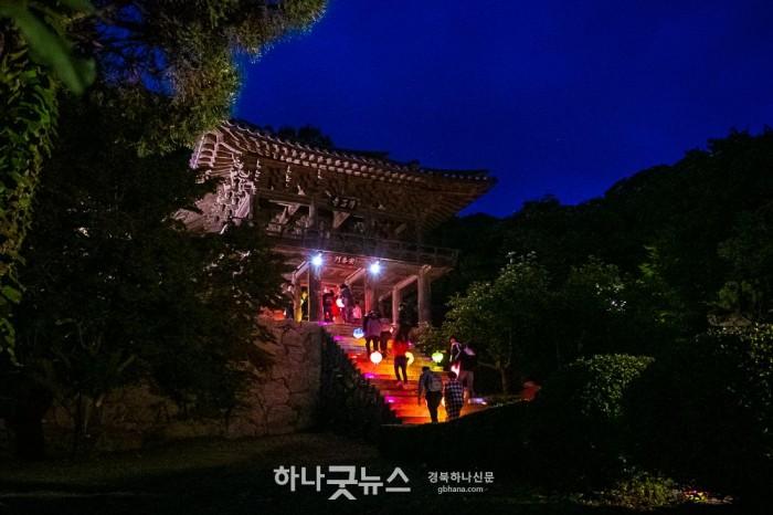 영주  2-지난해 10월 개최한 부석사 달빛걷기 행사.jpg