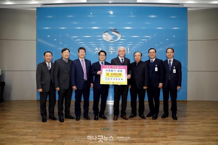2020년 이웃돕기성금기탁-상주서문교회(20200109)-01 copy.JPG