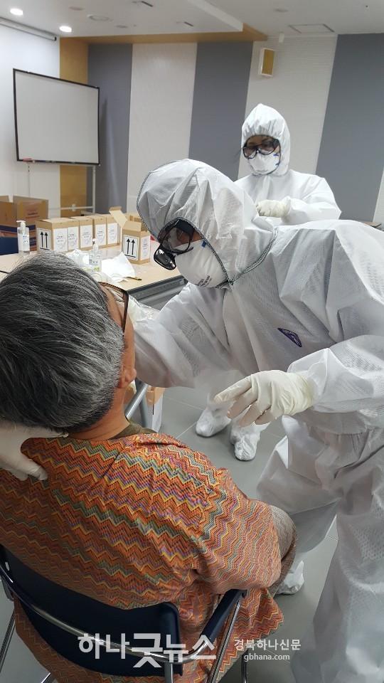 200325 포항시, 요양병원 안전지대 확인 28개 병원 표본 진단검사 음성 확인1.jpg