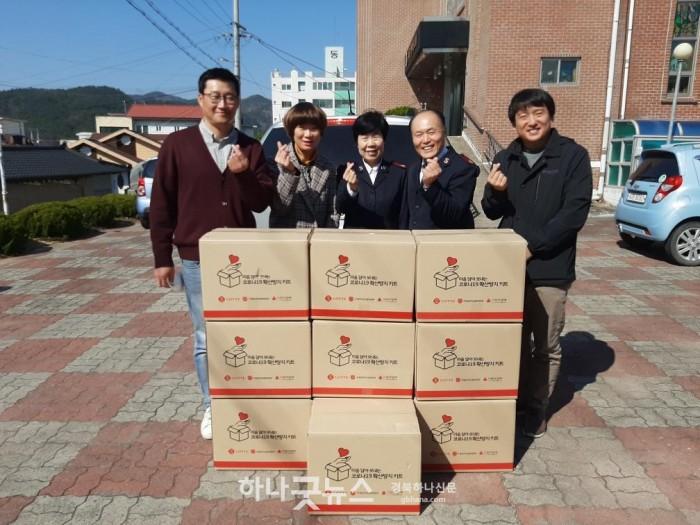 사본 -사진자료1(2020.3.19)영덕군 구세군교회 구호키트 전달.jpg