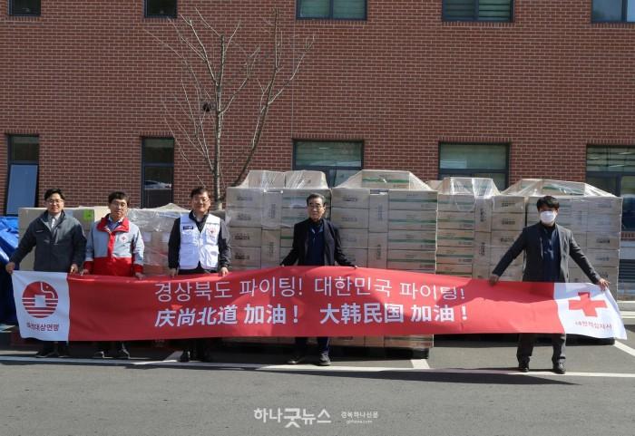 사본 -중국북경대상연맹경북도기부_(2).jpg
