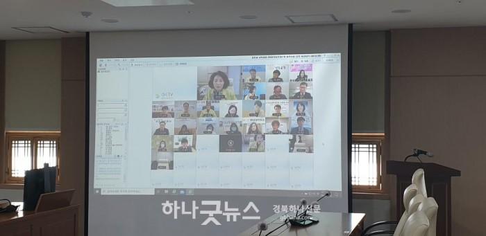 사본 -2.경북교육청, 온라인 개학 촘촘히 준비하다!03.jpg