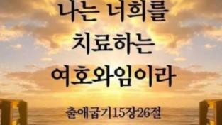 KakaoTalk_20200413_115458682.png
