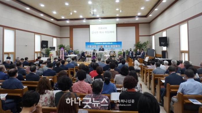 사본 -인동교회 2 자르기.jpg