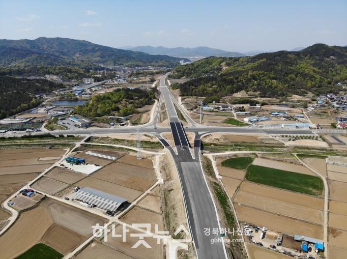 사본 -[도로과]국도대체우회도로(송림IC).jpg
