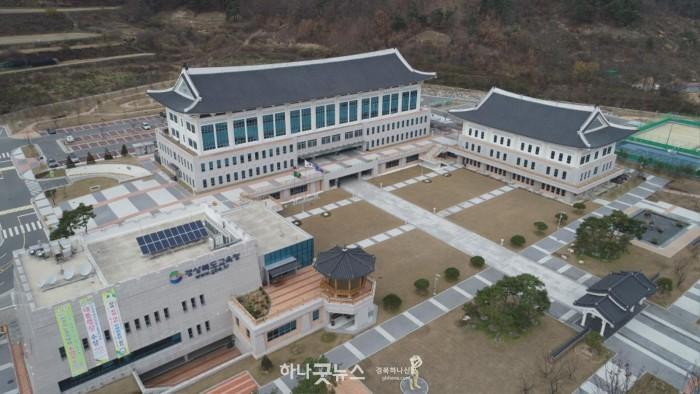 경북교육청 전경 (2).jpg
