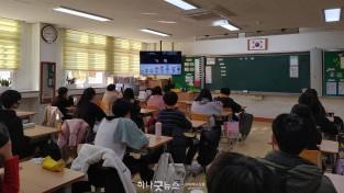 사본 -사본 -[미래전략추진단]코로나 시대 인구교육, 비대면 영상으로 !!.jpg