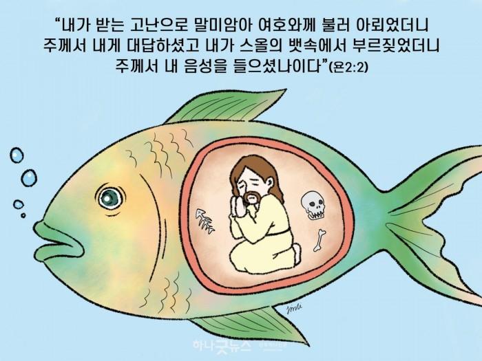 만평.jpg