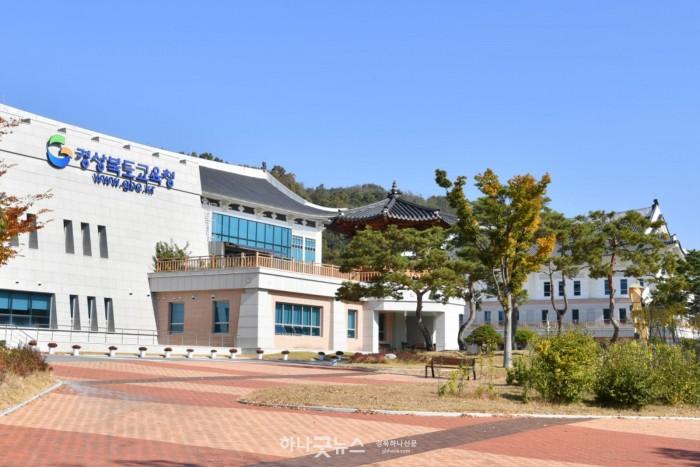 사본 -4.경북교육청, 학력인정 문해교육 운영기관 신청서 접수(전경사진).jpg