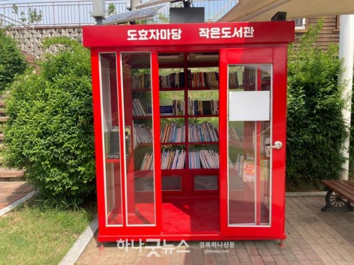 일괄편집_(예천군)숲속 작은 도서관 (2).JPG