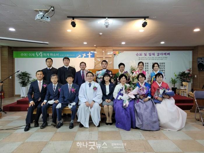 일괄편집_영주노회꽃동산교회.jpeg