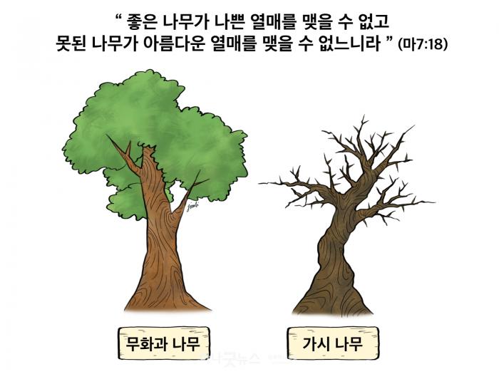 하나만평 184호.png