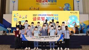 일괄편집_사본 -1.글로벌 현장학습 파견대상자 발대식 성황리 개최02.jpg