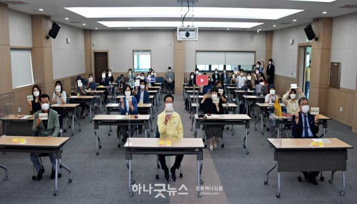 일괄편집_영천시) 1인 미디어 스튜디오 '별별아지트' 오픈식 사진(2)-2021.8.3..jpg