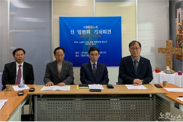 """예장통합 서울동남노회 김수원 목사 측, """"오는 13일부터 노회 업무 재개' 밝혀"""
