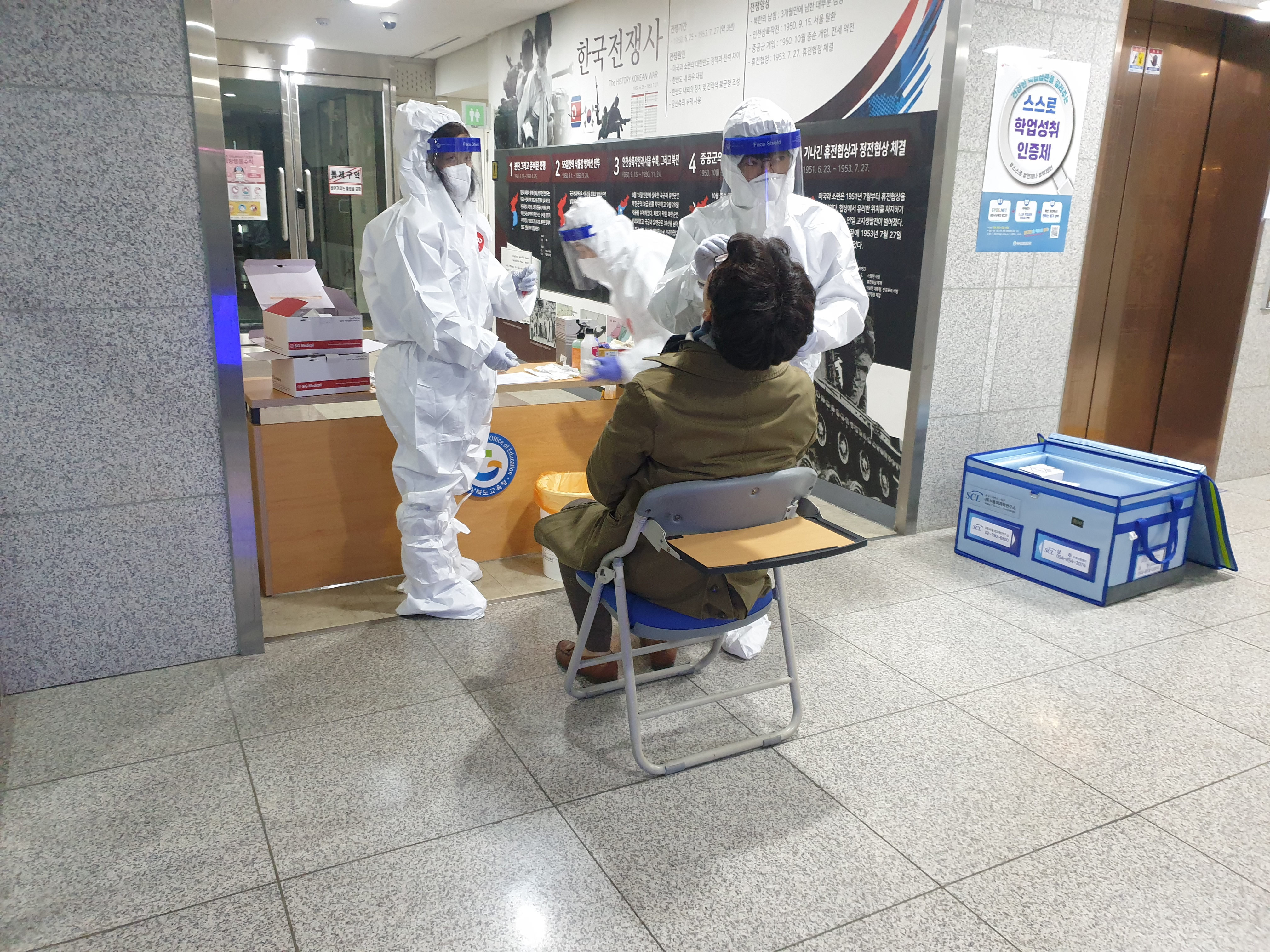 경북교육청, 코로나19 완치 학생·교직원 '후유증' 치유 지원