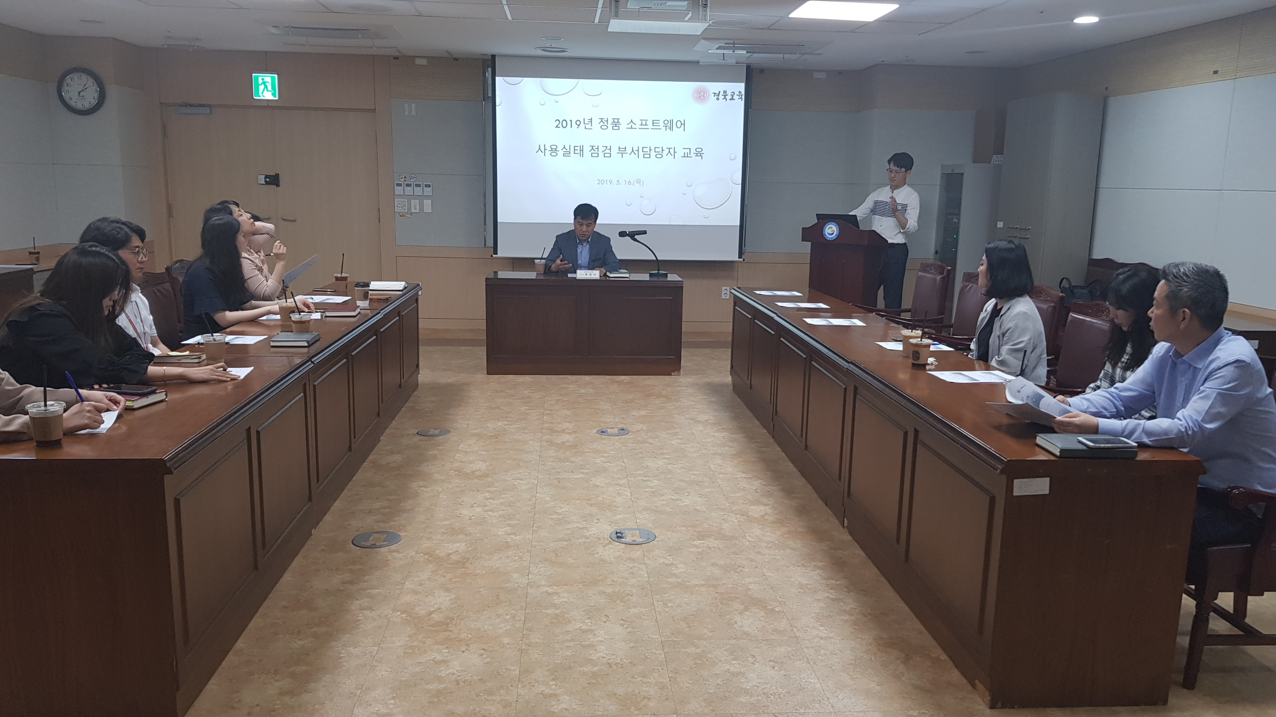경북교육청 정품 소프트웨어 사용률 100%!!