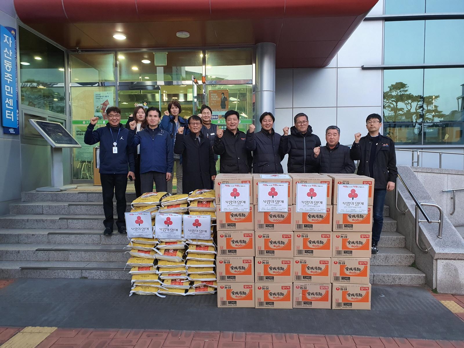 김천모암교회, 어려운 이웃 위해 쌀, 라면 기탁