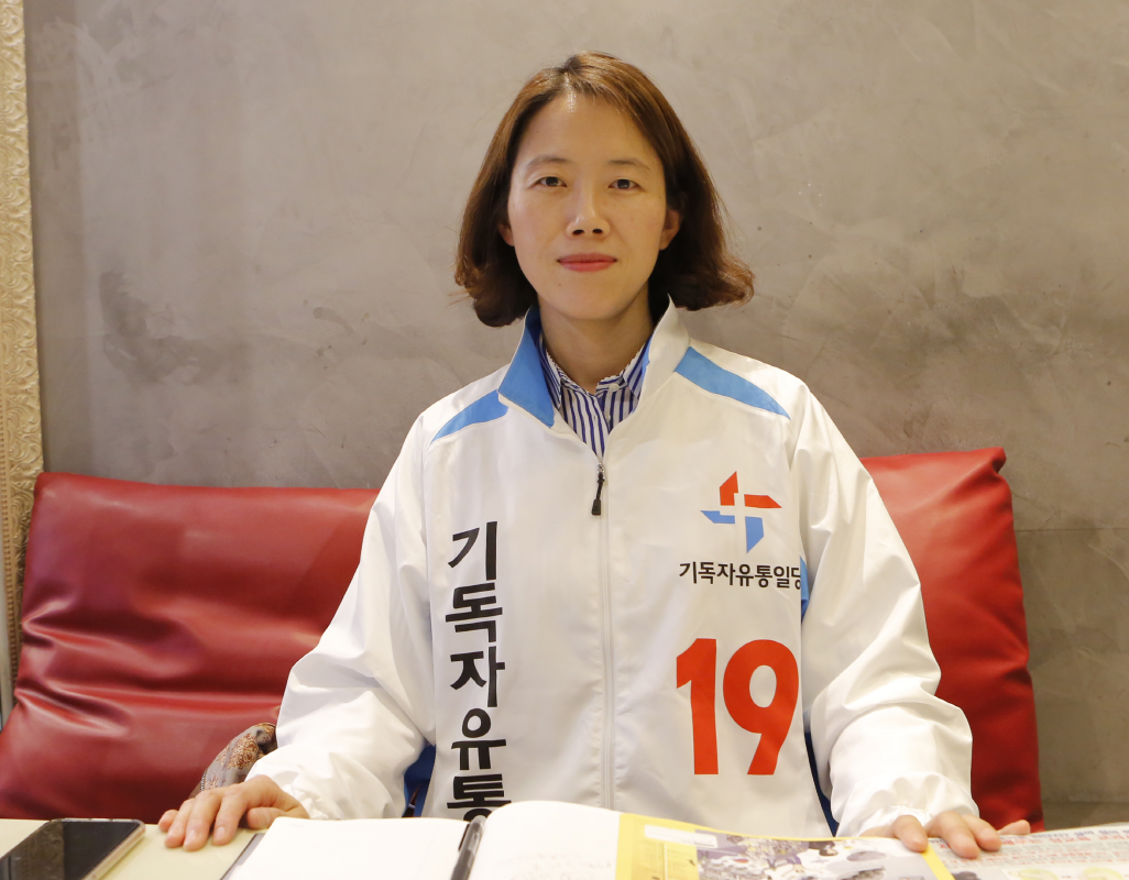 4.15 총선 인터뷰 - 기독자유통일당 오현민 후보